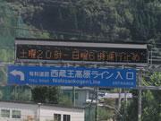 すぐ標識「西蔵王高原ライン入口」が見えます。