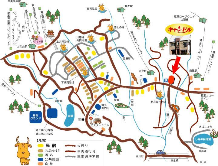 ペンション・キャンドル地図